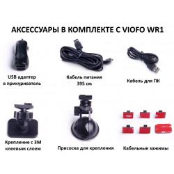 Присоска для видеорегистраторов A119S, A119, A119Pro